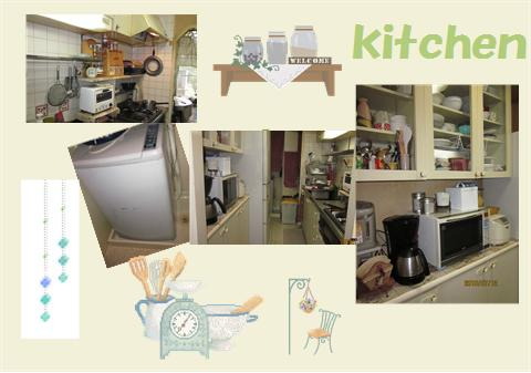 kittinn_20100712161919.jpg