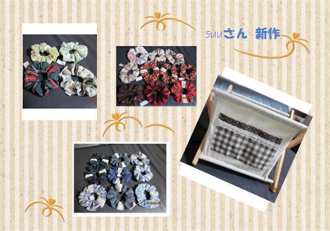 suu_20100901205544.jpg