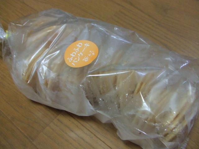 ふわふわパンケーキ 冷凍
