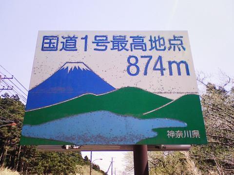 20100501-03.jpg