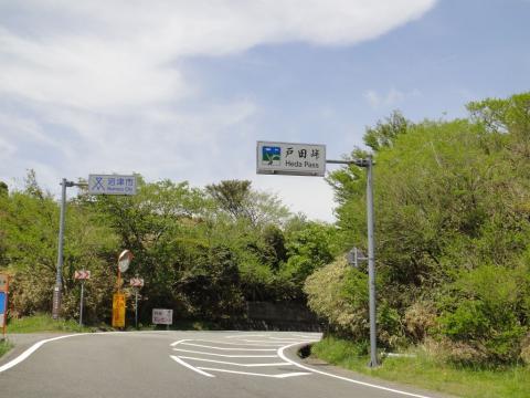 20100509-07.jpg