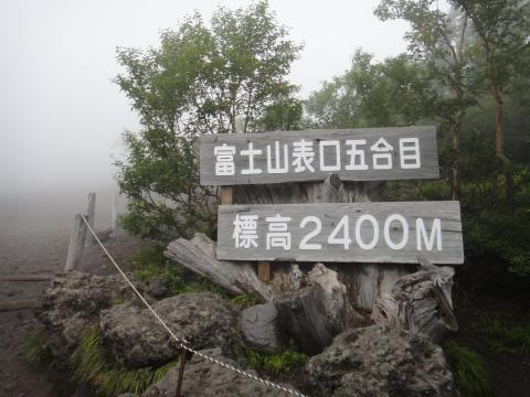20100904-08.jpg