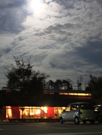 2011 11 11 月夜