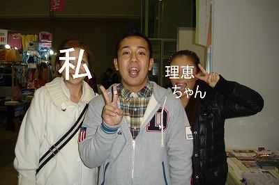 s-コピー ~ DSC04938