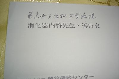 s-kochiramodesu.jpg