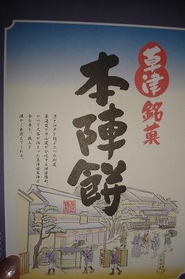 s-kochiramone.jpg