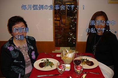 s-kopi-nosyokiujikai.jpg
