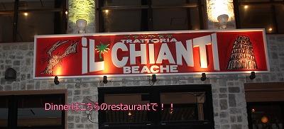 s-restaurant.jpg