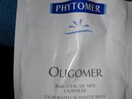 オリゴメール。海洋深層水・入浴剤