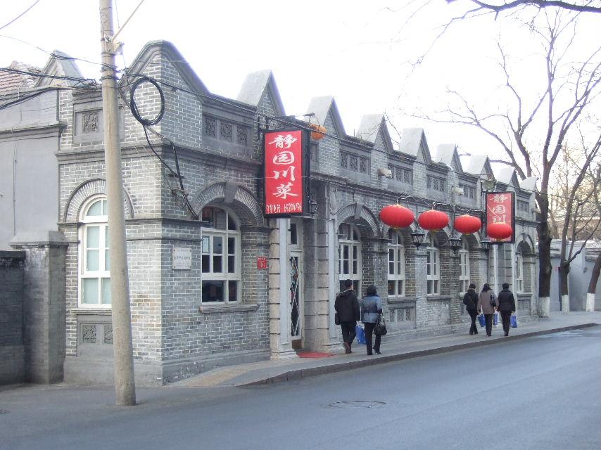 044フランス郵便局