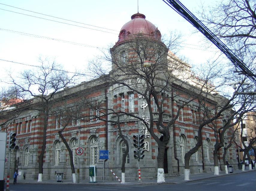 正金銀行1