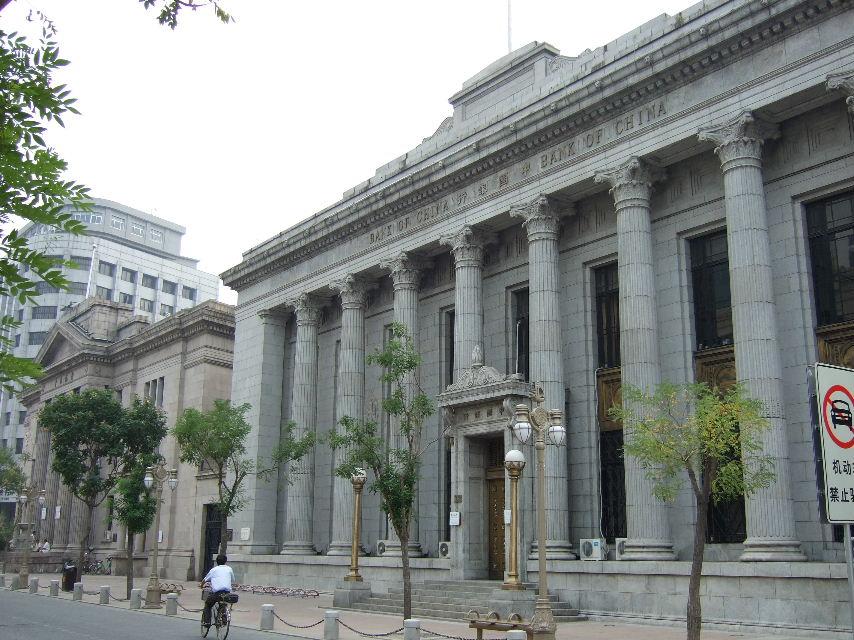正金銀行9