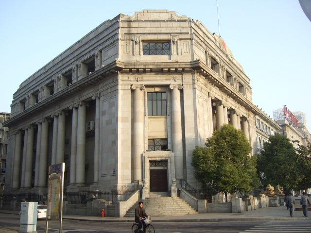 正金銀行11