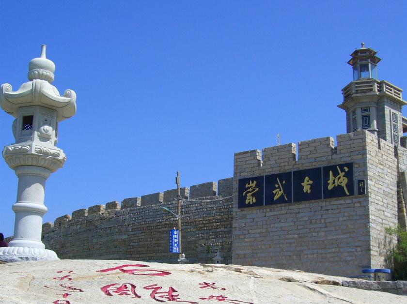 崇武古城城壁