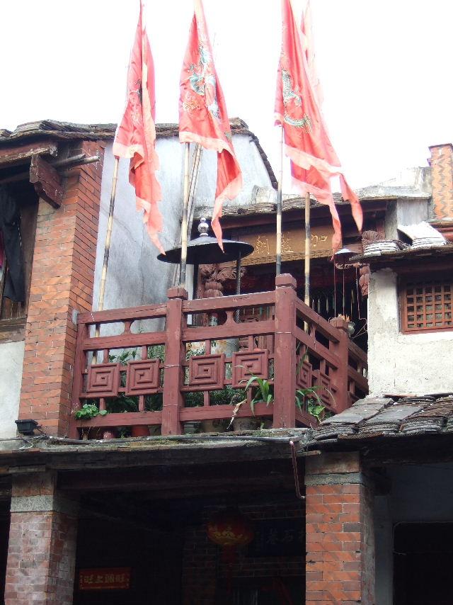 129香港路伽藍廟