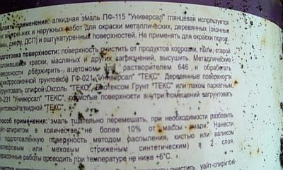 20080817133639a.jpg