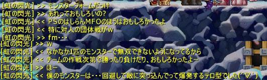b_ten_26.jpg