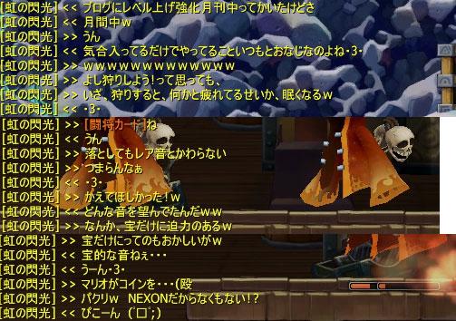 b_ten_27.jpg