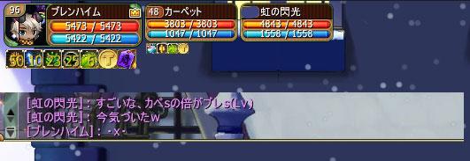b_ten_32.jpg