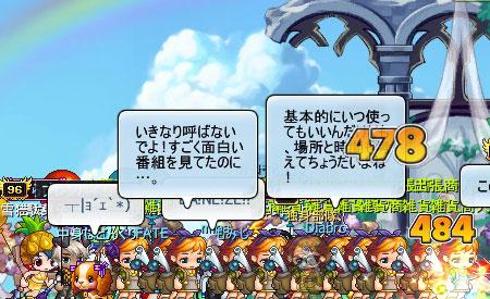 b_ten_39.jpg