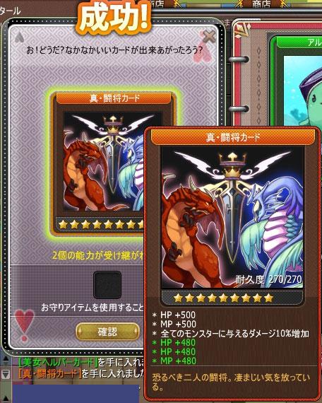 b_ten_45.jpg