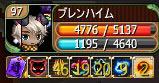 b_ten_55.jpg