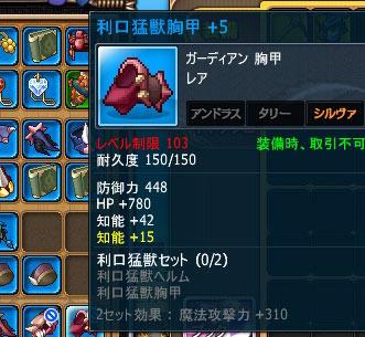 b_ten_57.jpg