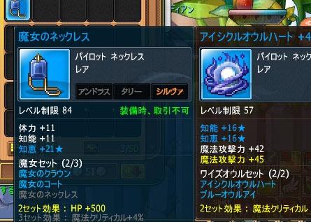 b_ten_61.jpg