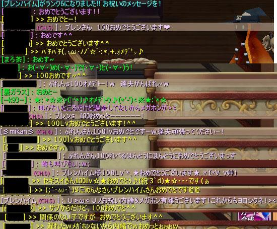 b_ten_69.jpg