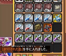 b_ten_71.jpg