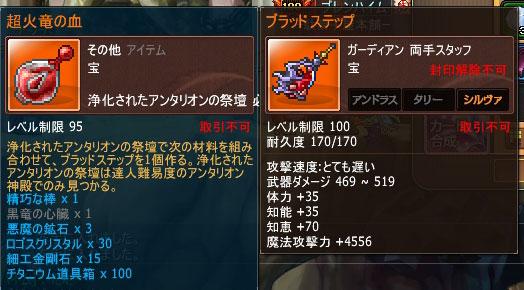 b_ten_72.jpg