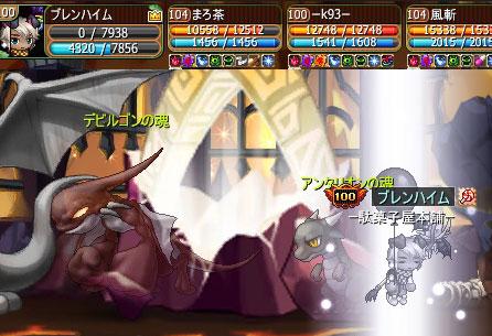 b_ten_73.jpg