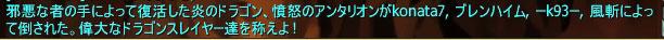 b_ten_77.jpg
