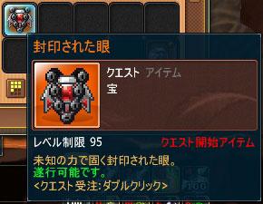 b_ten_79.jpg