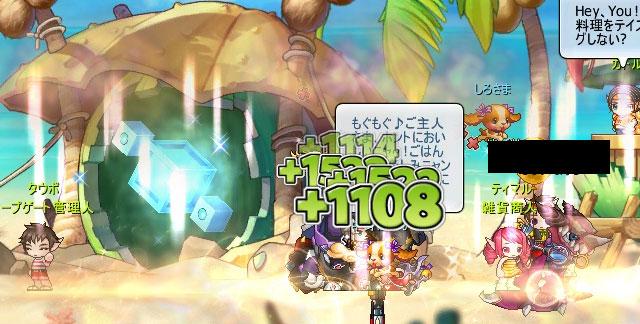 b_ten_90.jpg