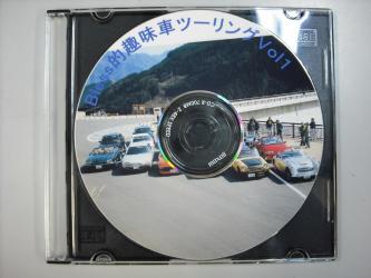 DSCF3454.jpg