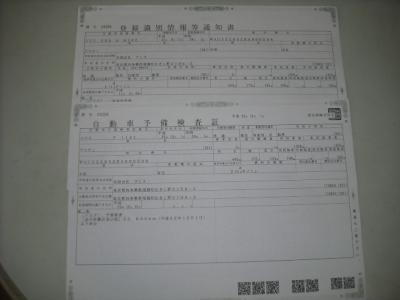 DSCF5417.jpg
