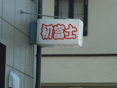 DSCF5469.jpg