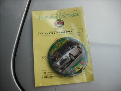 DSCF5866.jpg
