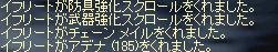 LinC0120.png