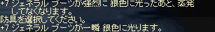 LinC0127.png