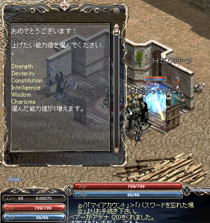 LinC0385.png