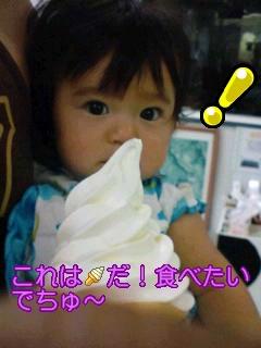 100812_1241_01001.jpg