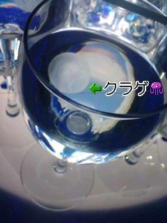 101129_1505_02001.jpg