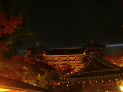 kiyomizu 9