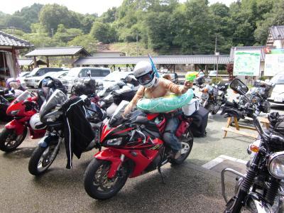nagano 2009 823