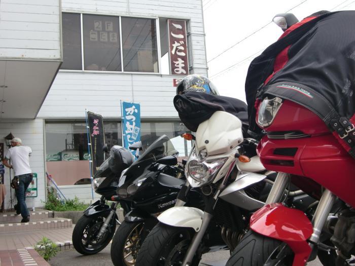 2010 0813 1