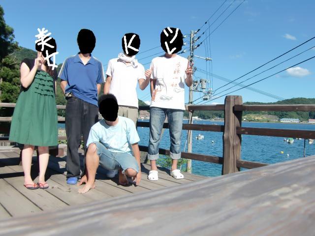 snap_blog27com_20108019100.jpg
