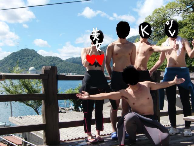 snap_blog27com_201080191839.jpg