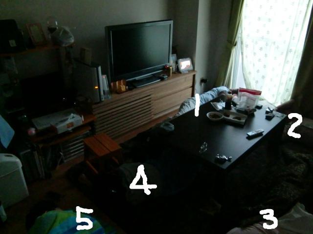 snap_blog27com_201093171146.jpg